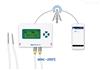 WS-T21SLG-C供應新款短信報警超低溫溫度記錄儀