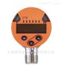 TN2511温度型IFM传感器维特锐有现货