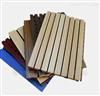 木质吸音板厂家 防火环保 *