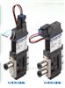 小金井电磁阀K2-100SF-02-NC1-J现货特价