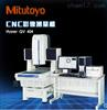 Hyper QV404日本三丰CNC影像测量仪维修