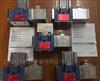 美国MOOG伺服阀中国有限公司销售中心