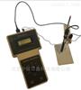 CLS-10A便携式氯离子测定仪0-1000mg/L