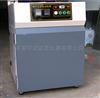 台式紫外光老化试验箱