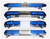 全蓝救护车长排警示灯 1.2米超薄12V警灯