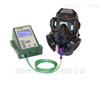 面罩防護評估測試系統8020M
