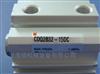 SMC气缸报价日本原装SMC滑动气缸优势供应