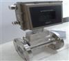 TBQZ-150B智能气体流量计