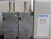 德国费斯托FESTO机械手DHDS/HGDD气爪特价