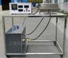 THR2034液体导热系数测试装置热工教学实验设备