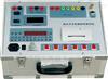 断路器动作特性分析仪承装修试设备