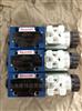 4WE6E50/AG24NZ4力士乐电磁阀现货特惠