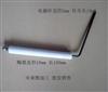 燃烧机陶瓷感应针离子针