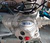 ZT45贝尔智能调节型电动执行机构