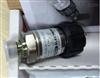 贺德克压力传感器中国总代HDA4745