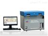 KDGF-8000A型煤炭全自动工业分析仪市场价格