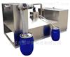 GBOS-Q系列高效一体化油水分离器