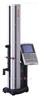 518 系列 — 高精度ABSOLUTE 数显测高仪