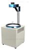 YLY-150药包材偏光应力仪