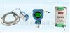 HG51-20HG51-20振动前置器