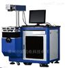 50W二氧化碳激光打标机