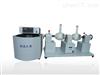 KDNH-2000矸石泥化翻转试验仪,实验室化验仪器