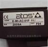阿托斯ATOS放大器当天发货