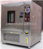 JW-PTH系列湿冷冻湿热循环试验箱