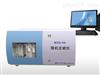 WDL-9A微机定硫仪,煤炭测硫仪品牌