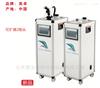 DF-10A-06干霧過氧化氫滅菌系統