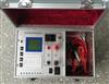 GTZL-B10A变压器直流电阻测试仪