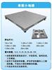 HLB-A5T单层电子地磅、无锡地磅
