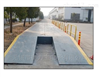 SCS80吨防护栏电子地磅