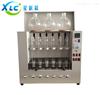 同时测6个样品粗纤维测定仪XCC-06生产厂家