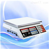 英展ALH(C)系列电子计数桌秤厂家供应