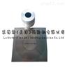 乳化瀝青稠度試驗儀-適用範圍LBTHR-1