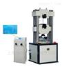 WE-100B数显式液压万能试验机