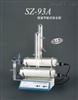 SZ-93A自動雙重純水蒸餾器(保溫節能型)