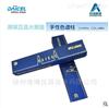 AD-H 250*4.6/5色譜柱Daicel大賽璐手性柱