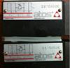 阿托斯防爆阀DHA/M-0611/PA-NPT-24DC ATOS