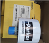 PV-05-12MP美国PARKER派克PV-05-12MP滤芯现货供应中