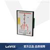 高压液晶智能操控装置领菲LINFEE/LNF101