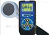 (S.E. Internatio美国SEI RENGER EXP外置探头射线检测仪