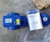 SCA77 MS90S-4SCA77 硬齿面减速机