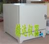 SX2-2.5-12A上海-陶瓷纤维马弗炉
