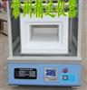 SX2-10-12A陶瓷纤维马弗炉(一体式) SX2-10-12A