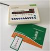 Jipad35399位细胞计数器
