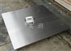 不锈钢304材质电子称,浙江防腐不绣钢电子秤