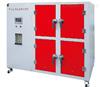 GY-YCL甲醛测试试件恒温恒湿预处理箱