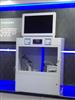 THXF1206危化品演示装置消防安全体验产品